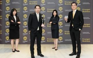 กรุงศรีคว้า 2 รางวัลจากสมาคมตลาดตราสารหนี้ไทย (ThaiBMA)