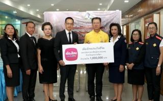 เมืองไทยประกันชีวิต มอบเงินจำนวน 1,000,000 บาท เพื่อช่วยเหลือผู้ประสบเหตุ จ.นครราชสีมา