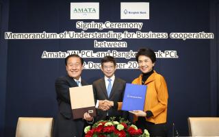 ธนาคารกรุงเทพ และ อมตะ วีเอ็น ขยายความร่วมมือทางธุรกิจ  สำหรับนิคมอุตสาหกรรมในเวียดนาม