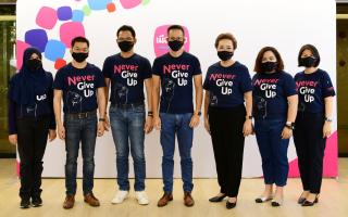 """เมืองไทยประกันชีวิต จัดงาน """"Kick off 2021"""" ต้อนรับปีฉลู 2564  ผ่านรูปแบบออนไลน์ New Normal แก่ผู้บริหารฝ่ายขายทั่วประเทศ"""