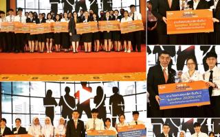 ธอส. ประกาศผลรางวัลโครงการ GHB Creative Innovation Contest