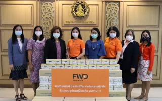 FWD ส่งต่อความห่วงใย มอบหน้ากากอนามัยเพื่อเด็กและเยาวชน ป้องกัน COVID-19