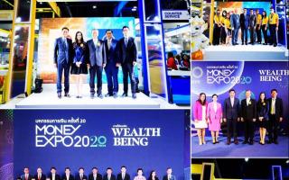 ทิพยประกันชีวิต ผนึกกำลังทิพยประกันภัย ร่วมออกบูธงาน Money Expo 2020