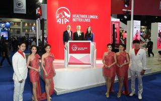 เอไอเอ ประเทศไทย ร่วมงานมหกรรมการเงิน กรุงเทพฯ ครั้งที่ 20 (Money Expo Bangkok 2020)