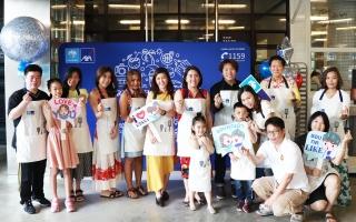"""กรุงไทย–แอกซ่า ประกันชีวิต จัดกิจกรรมลูกค้าต้อนรับวันแห่งความรัก """"Valentine's Day Cookies Workshop"""""""