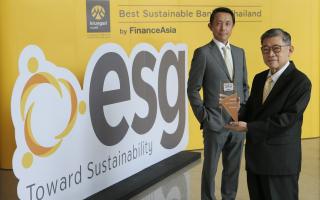 กรุงศรียืนหนึ่งธนาคารแรกของไทยคว้ารางวัล Best Sustainable Bank จาก FinanceAsia