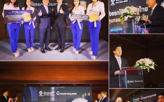 ครั้งแรกในประเทศไทย 'ซื้อ - ขายทองคำ ด้วยดอลลาร์สหรัฐ' 'ธนาคารกรุงเทพ' จับมือ 'ฮั่วเซ่งเฮง'