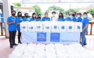 ไทยประกันชีวิต ร่วมกับมูลนิธิหนึ่งคนให้ หลายคนรับ  มอบถุงยังชีพช่วยเหลือผู้ประสบอุทกภัย