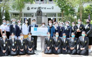 มอบทุนนักศึกษาผู้ช่วยพยาบาล