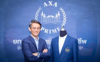 """กรุงไทย-แอกซ่า ประกันชีวิต เปิดตัวภาพยนตร์โฆษณาออนไลน์ """"AXA Prime""""  ตอกย้ำความเป็นมืออาชีพของฝ่ายขาย"""