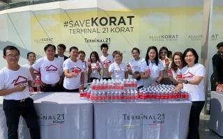 เอไอเอ ประเทศไทย ส่งแรงใจช่วยชาวโคราช มอบน้ำดื่ม 1,000 ขวด